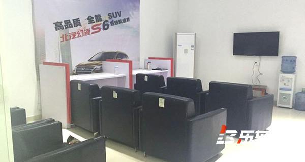 东莞南城永时幻速4S店