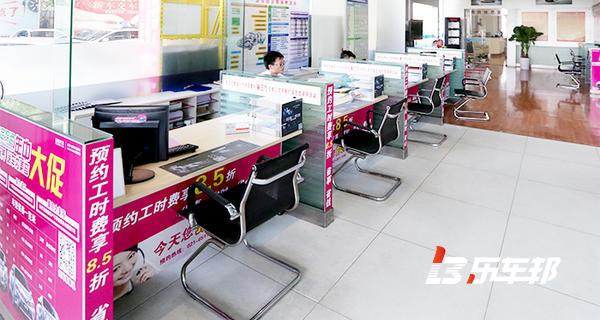 上海冠松一汽丰田4S店杨浦店