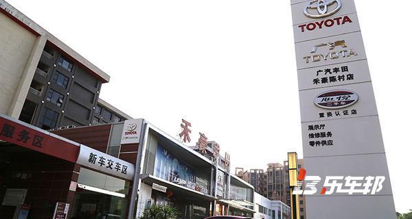 佛山顺德禾豪丰田4S店