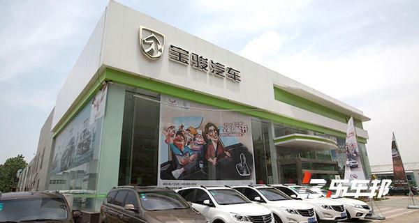 河南通广五菱宝骏4S店
