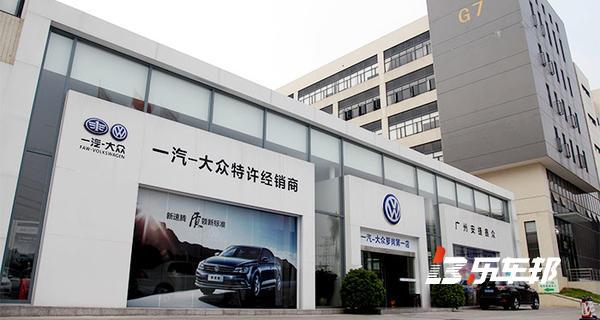 广州市安捷鑫众4S店