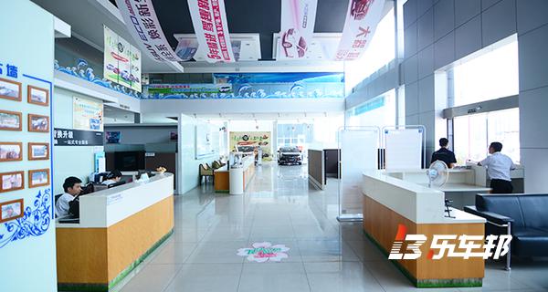 长沙东辉纳智捷4S店