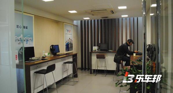 浙江中汽实业上海大众4S店