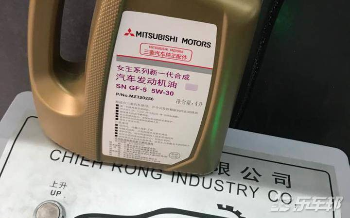 欧蓝德4S店保养