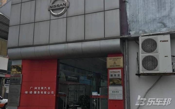 NV2004S店保养