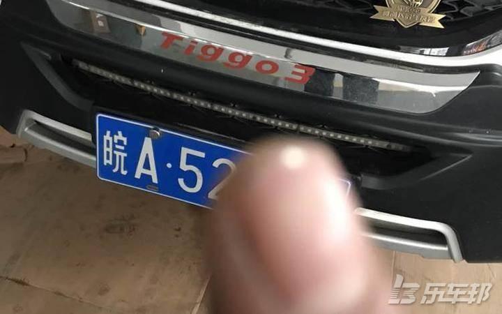 瑞虎34S店保养