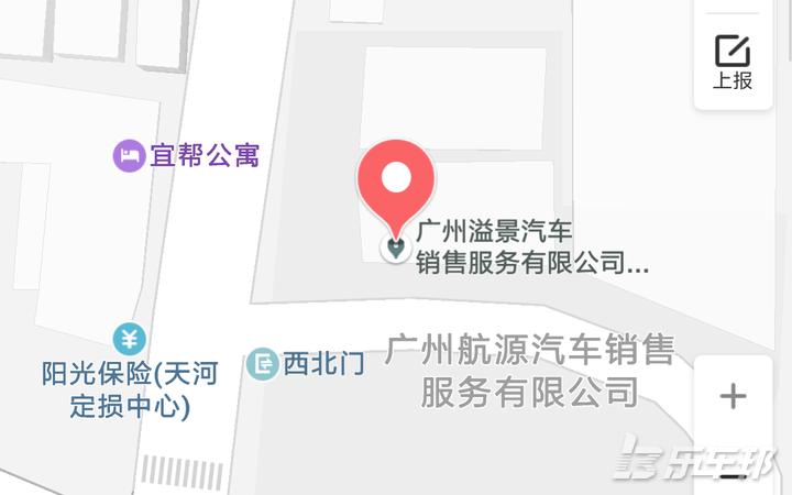 GS5 速博4S店保养