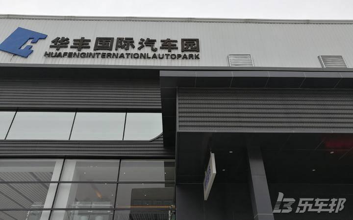 帝豪-三厢4S店保养