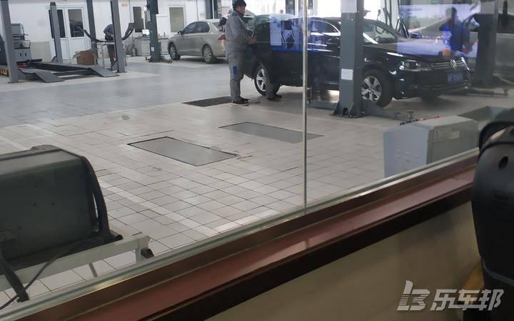 速腾4S店保养