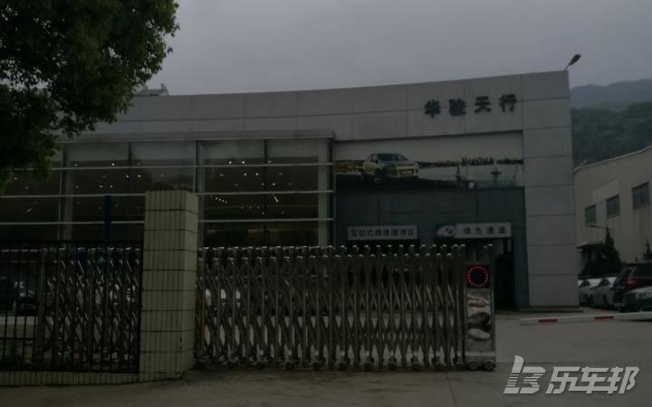 福睿斯4S店保养