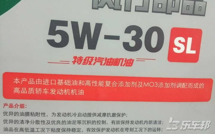 SX64S店保养