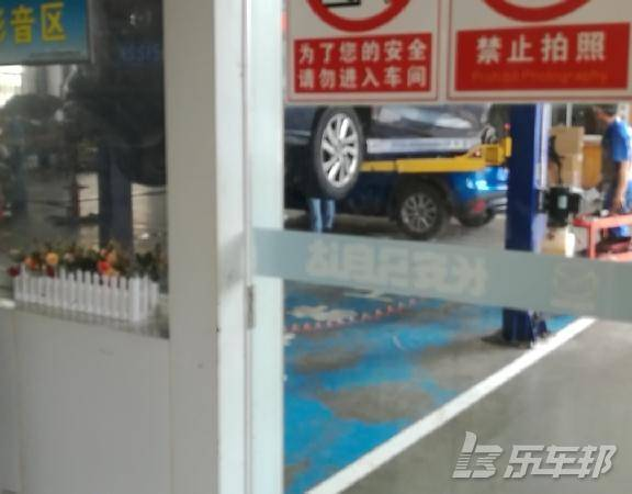 菲翔4S店保养