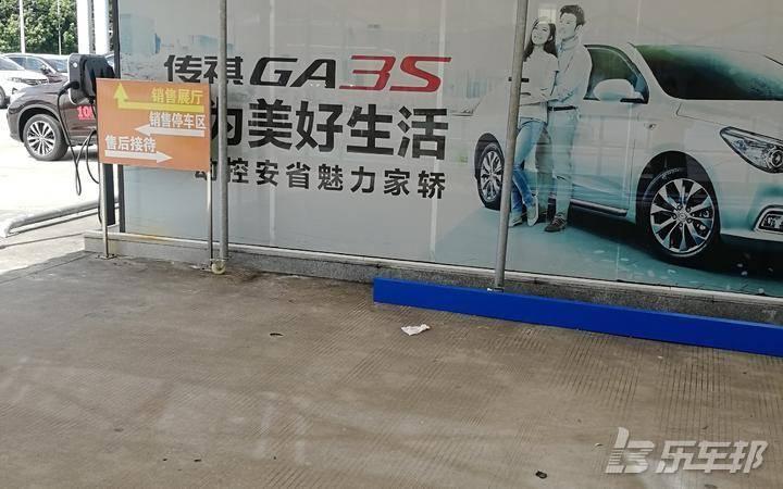 GS44S店保养