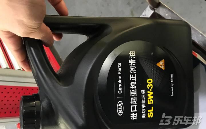 New Carens 新佳乐4S店保养