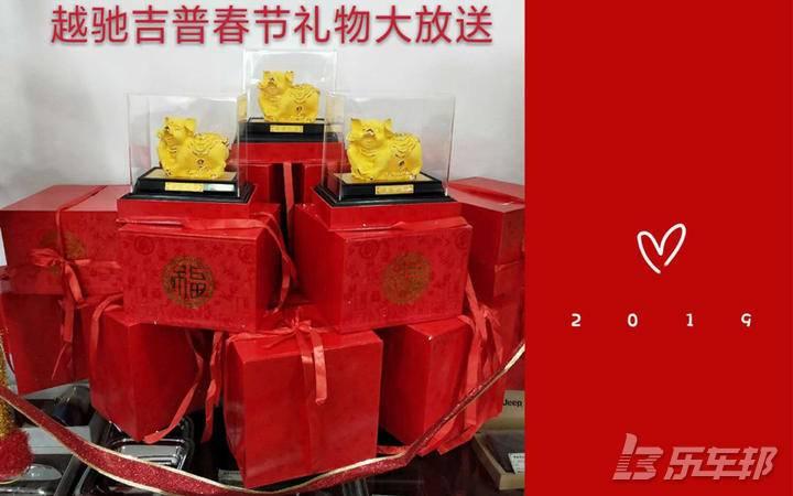 Journey 酷威4S店保养