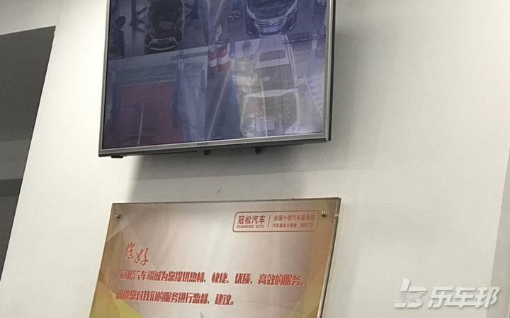 卡罗拉4S店保养