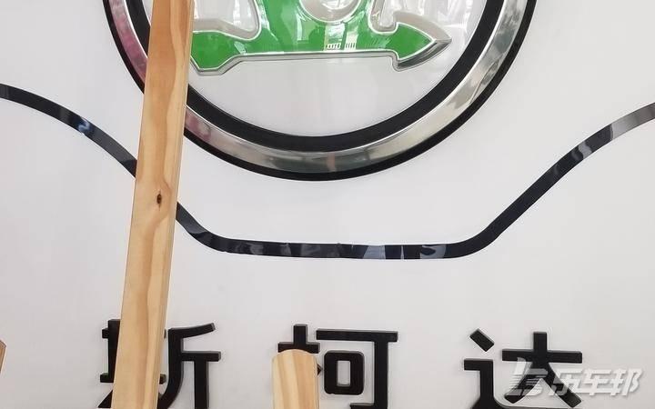 明锐4S店保养
