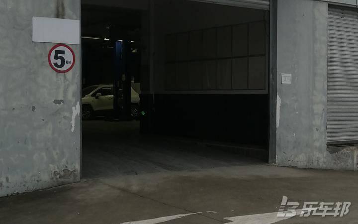 科鲁兹4S店保养