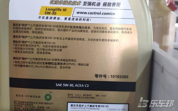 荣威eRX54S店保养