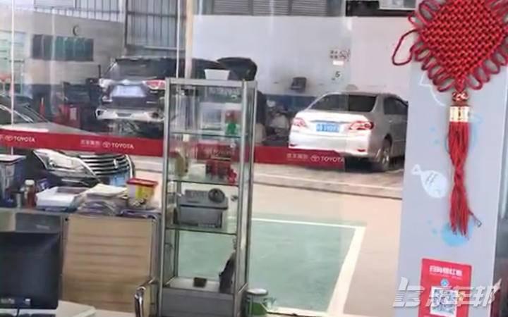 皇冠4S店保养