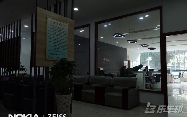 艾瑞泽54S店保养