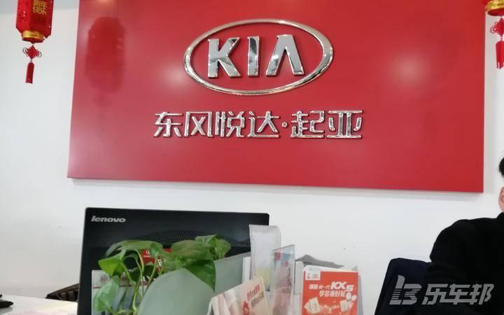 KX54S店保养