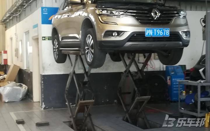 科雷傲4S店保养