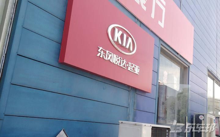K34S店保养
