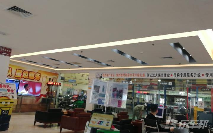 YARiS L 致炫4S店保养