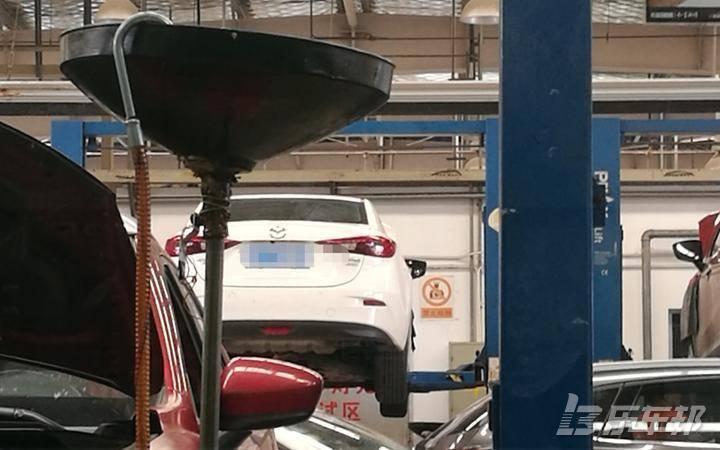 马自达3 Axela-三厢4S店保养
