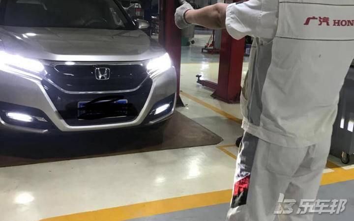 本田UR-V4S店保养
