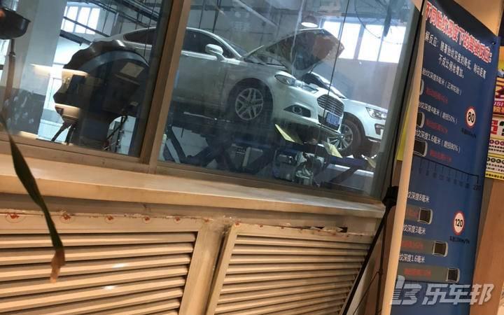 蒙迪欧4S店保养
