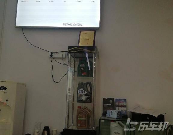 S64S店保养