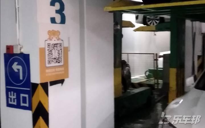 威驰4S店保养