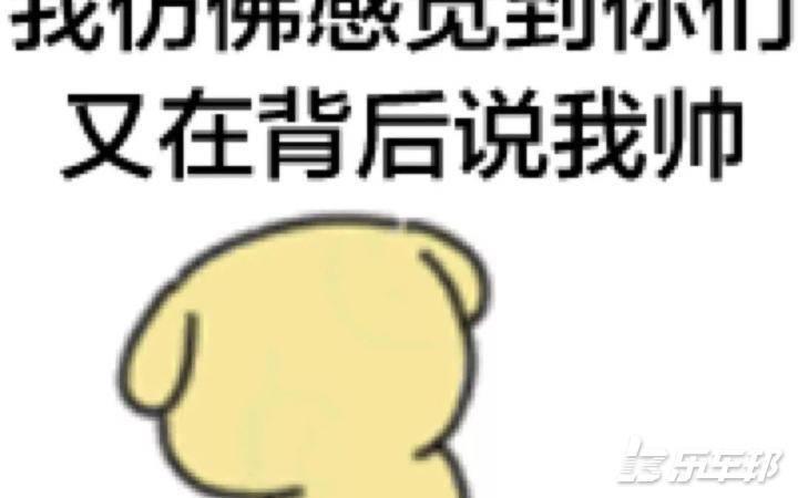 宏光S14S店保养