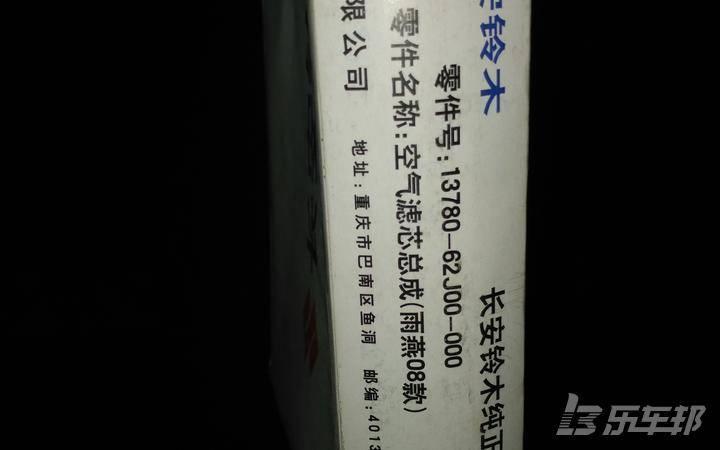 雨燕4S店保养