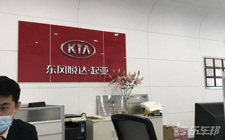 KX CROSS4S店保养