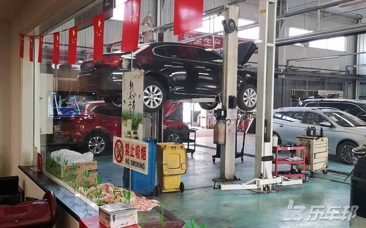 荣威9504S店保养