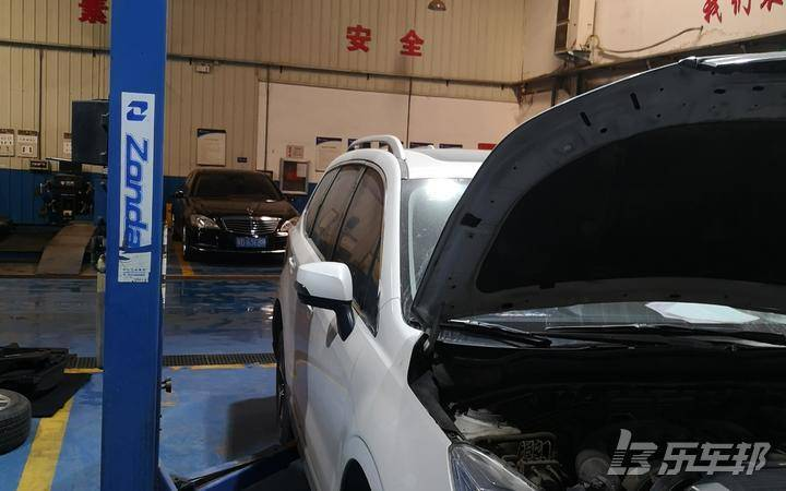 Forester 森林人4S店保养