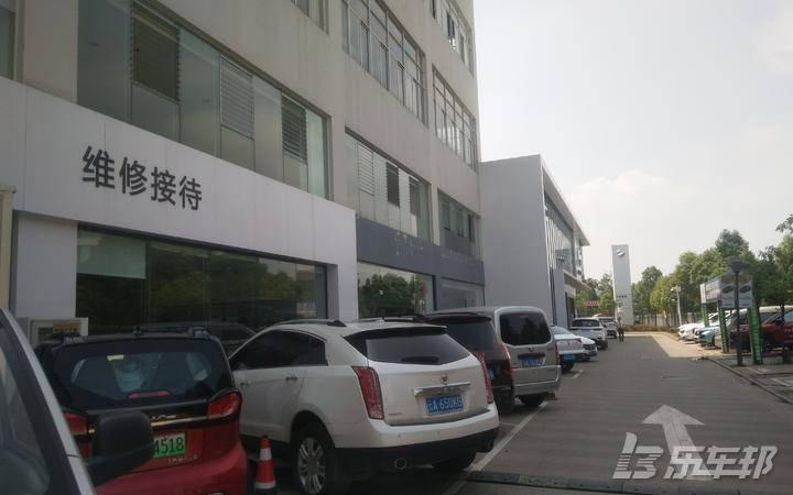 宝骏5104S店保养