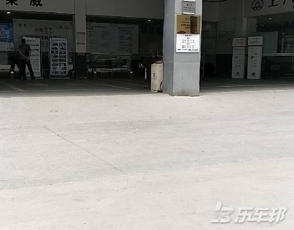 荣威3504S店保养