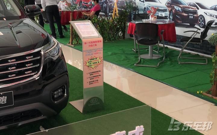 智跑4S店保养
