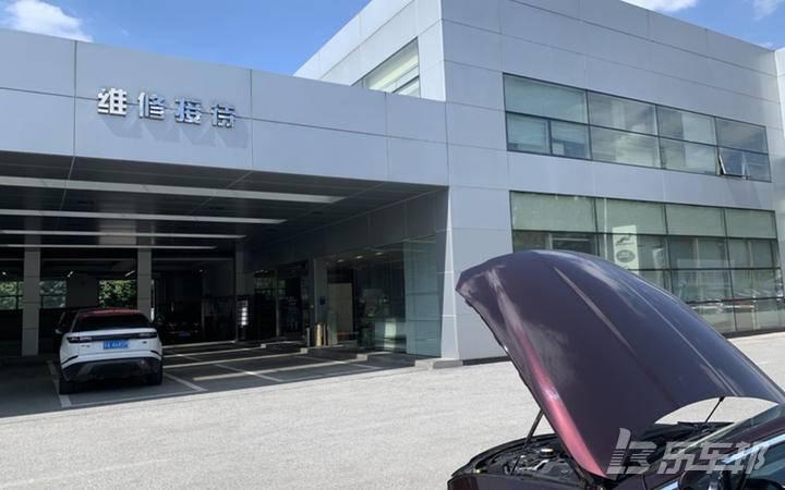捷豹XEL(国产)4S店保养