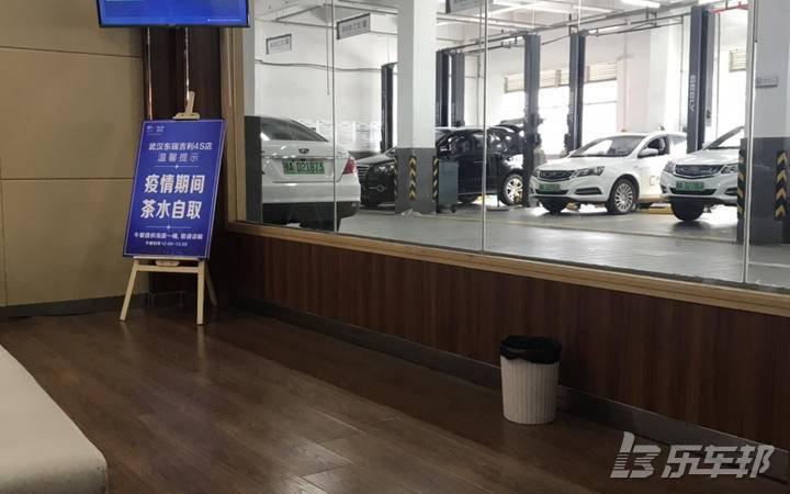 GX74S店保养