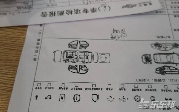 赛欧34S店保养