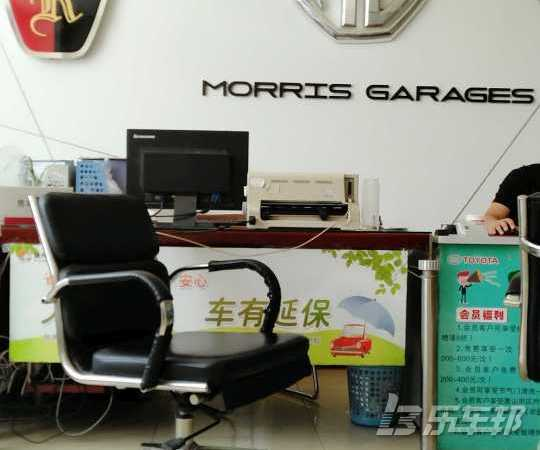 MG3 SW4S店保养