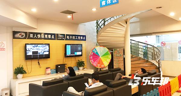 广汇福特福星4S店