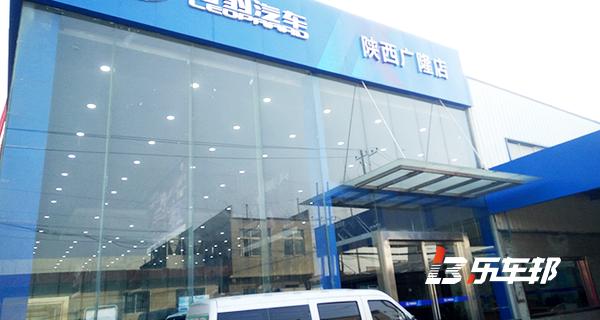 陕西广隆猎豹4S店