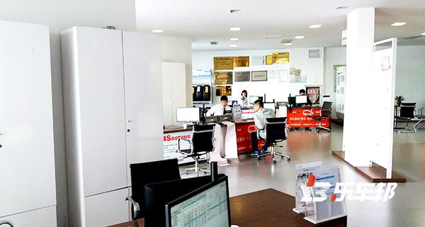 合肥申众和上海大众4S店