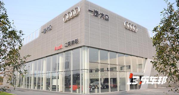 江阴奔跃奥迪4S店(奥迪双杯赛全国冠军团队)